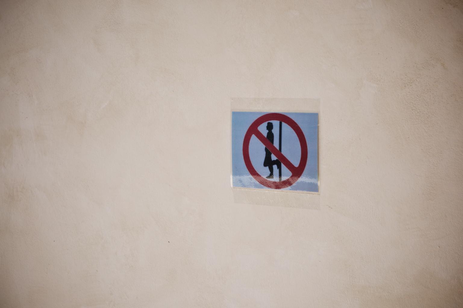 Проституцией, говорят, не заниматься!